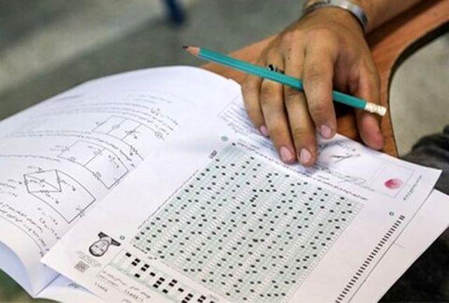 نتایج چهل و هفتمین دوره آزمون پذیرش دستیار تخصصی اعلام شد