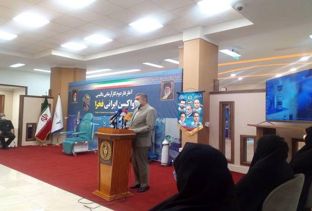 پیوستن ایران به جمع تولید کنندگان واکسن کرونا