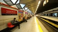 مترو تهران در روزهای آتی تعطیل نیست
