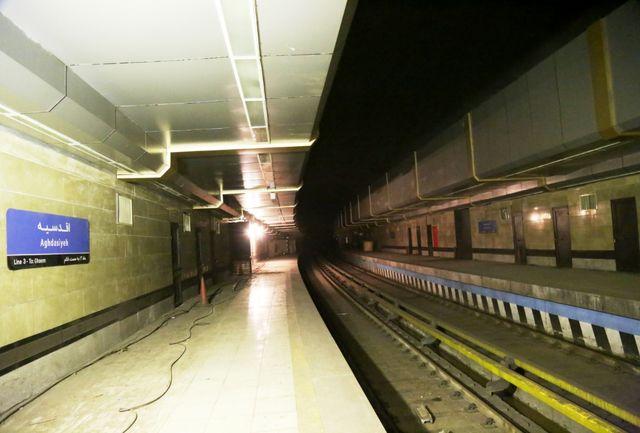 بهره برداری از ایستگاه مترو اقدسیه و ورودی دوم ایستگاه سهروردی درخط3