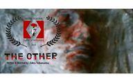 «دیگری» در جشنواره میخک قرمز ایتالیا