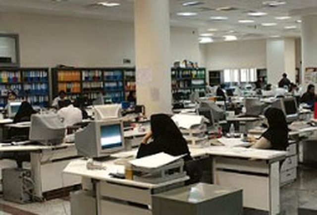 تشکیل شوراى تحول ادارى وزارتخانهها و سازمانهاى مستقل