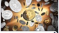 سقوط قیمت بیت کوین/ بازار ارزهای دیجیتال ریخت