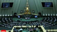 بررسی دلایل گرانی سیمان و فولاد و قطعی برق با حضور دو وزیر در مجلس