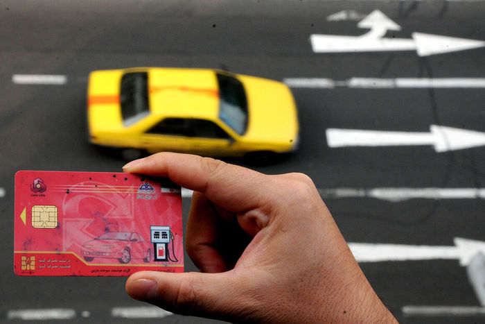 کارت سوخت خودروهای شخصی بهزودی صادر و ارسال میشود