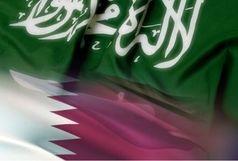 اقدام جدید قطر علیه عربستان سعودی