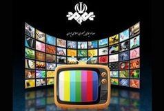 ویژه برنامههای تلویزیون در روز میلاد پیامبر اکرم (ص) و امام جعفر صادق (ع)
