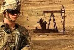 نظامیان آمریکایی در میادین نفتی سوریه مستقر میشوند