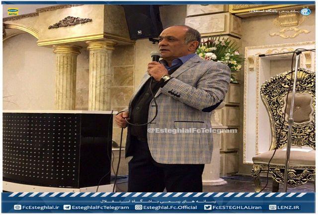 برگزاری جشن قهرمانی تیم امید استقلال