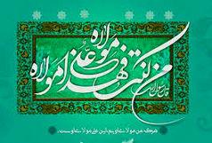 10 عمل برتر در شب و روز عید غدیر
