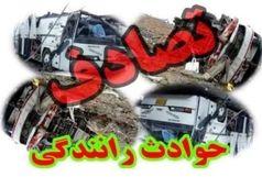 ۵ کشته و ۱۵ مجروح بر اثر حادثه رانندگی در سیستان و بلوچستان
