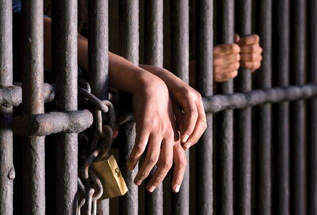 حکم حبس برای چند کارمند صنعت معدن و تجارت لرستان