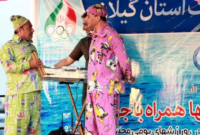 با برگزاری جشنواره ورزشهای همگانی و افتتاح ورزش خانوادگی فریزبی درساحل امین آباد رشت
