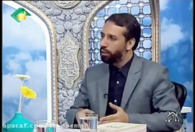 کد رشته های علوم قرآنی و حدیث در دفترچه اصلاحیه