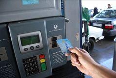 آخرین مهلت ثبت نام درخواست کارت سوخت المثنی اعلام شد