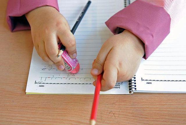 ۷ توصیه به والدین دانش آموزان کلاس اولی