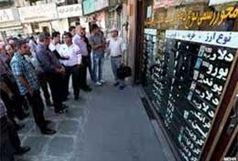 قیمت دلار و یورو امروز 2 بهمن ماه