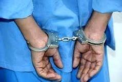 دستگیری سارق جواهرات در الیگودرز