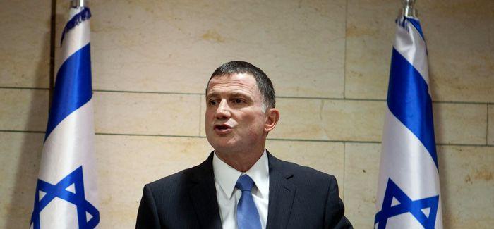 رئیس مجلس رژیم صهیونیستی استعفا داد