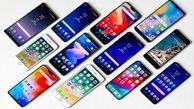 هیچ تغییری در واردات موبایل بالای 300 یورو ایجاد نشده است