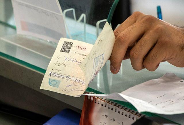 چگونه از جعل امضا چک پیشگیری کنیم؟