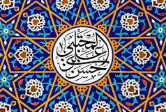 چرا امام حسن(ع) شجاعترین چهره تاریخ اسلام است؟