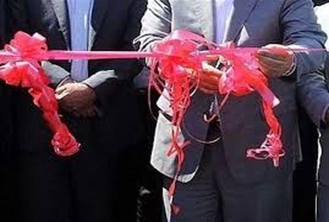 ۲ دفتر خدمات قضایی الکترونیک در سراوان افتتاح شد