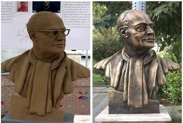 عینک عباس کیارستمی به سردیس این هنرمند بازمی گردد