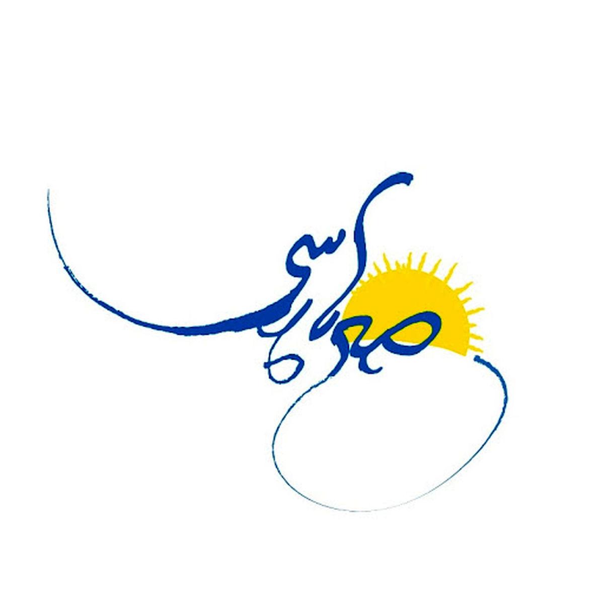 «صبح پارسی» میزبان هنرمند نقاشی خط شد