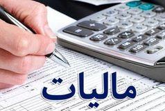 توضیحاتی پیرامون مالیات نهادهای انقلاب اسلامی