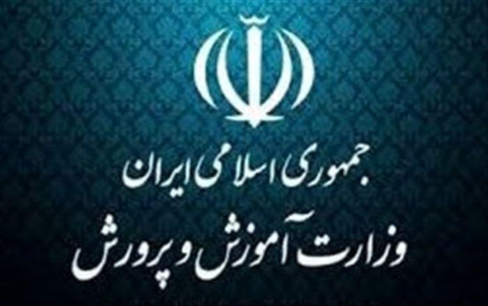 واکنش آموزش وپرورش شهرستان جم به تنبیه دانش آموزان با کابل در مدرسه
