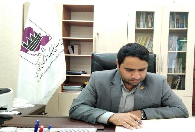 هفته دولت نمادی  از وحدت مردم و دولت اسلامی