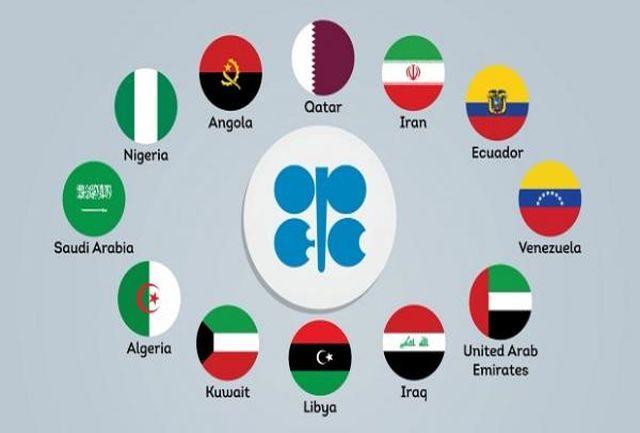 برگزاری مسابقات جهانی نفت(اوپک) به میزبانی مسجدسلیمان