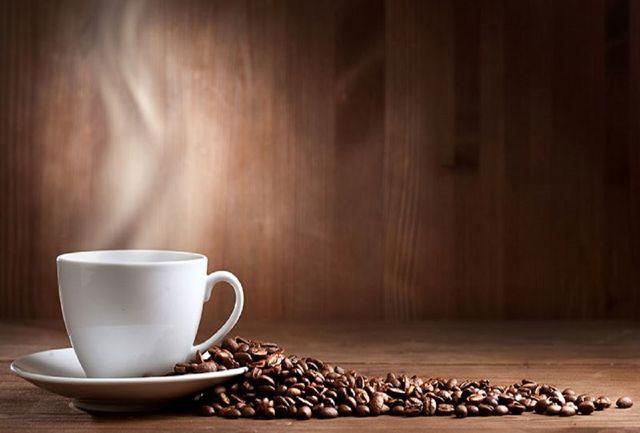 خواص شگفتانگیز قهوه که حتما تاکنون نمیدانستید