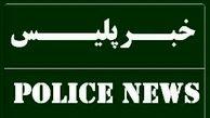 ممانعت پلیس از خودکشی شهروند 18 ساله رشتی