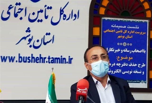 بیش از 90 درصد مراکز درمانی بوشهر خدمات بدون دفترچه ارائه میکنند