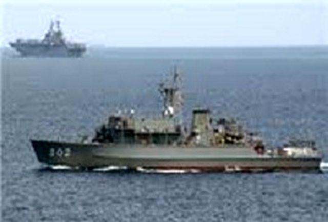 ترکیه در دریای اژه و مدیترانه شرقی رزمایش آغاز کرد