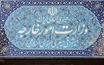 سفیران ایران در 5 کشور به زودی عازم محل ماموریت می شوند