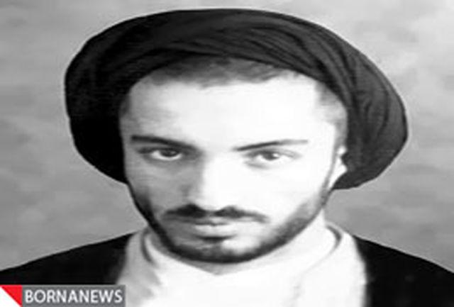 دستنوشته رهبر فرزانه انقلاب در تجلیل از شهید نواب صفوی