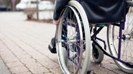 کارگران معلول با یک سوم حقوق کار میکنند/به دلیل عدم نیاز به سرویس بهداشتی در کارگاهها معلولین از صبح تا شب چیزی نمیخورند/بیش از 1 میلیون نفر از افراد دارای معلولیت تحت پوشش بهزیستی بیکار هستند