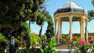 بازگشایی آرامگاه حافظ و سعدی