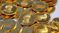 قیمت سکه و طلا امروز در 3 آبانماه/ خیز سکه برای فتح کانال 12 میلیون تومانی