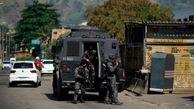 تیراندازی مرگبار در برزیل جان ۲۵ نفر را گرفت