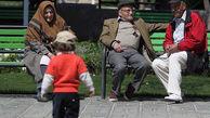 البرز به سمت پیری می رود/ 30 درصد جمعیت استان جوان است