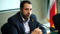سهام بانک مشترک ایران و ونزوئلا در بورس عرضه میشود
