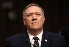 سفر مجدد وزیرخارجه آمریکا به کره شمالی