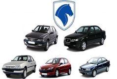 زمان قرعه کشی پیش فروش آذر ماه محصولات ایران خودرو اعلام شد
