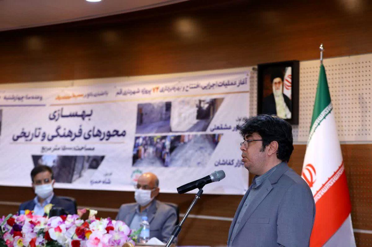 اجرای طرحهای بازآفرینی در قم واجب است/اجرای ۲۱ پروژه بهسازی محورهای تاریخی و فرهنگی