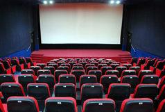 افزایش قیمت بلیتهای سینما/ تکلیف فیلم های نوروزی چیست؟
