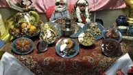 برپایی سفره یلدا در نمایشگاه صنایع دستی ایلام